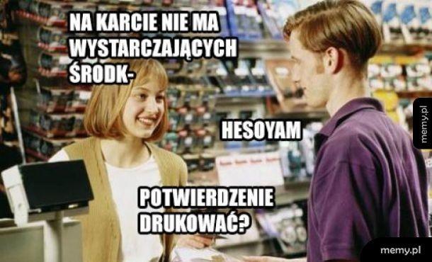 Hesoyam