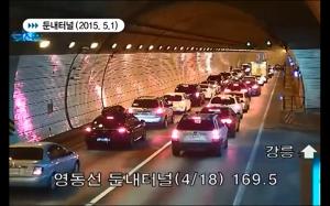 Wypadek w tunelu w Korei Południowej
