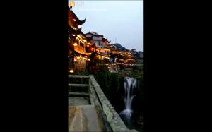 Furong city, Chiny.