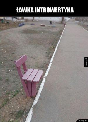 Nietypowa ławka