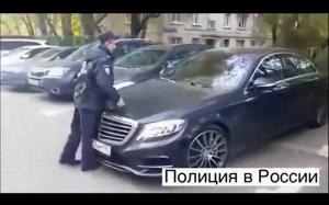 Policja w Rosji vs. Policja w USA