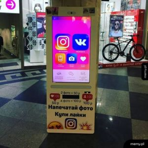 W Rosji można kupić lajki do swoich portali społecznościowych w maszynach vendingowych