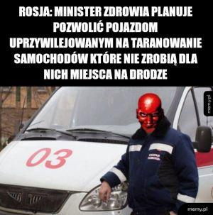 Ijo iiijo iiijoo