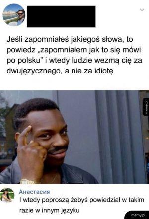 Pomysł