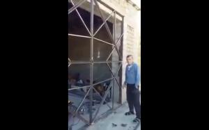 Innowacyjna brama