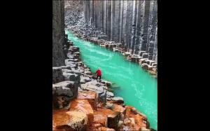 Niebiańskie bramy na Islandii