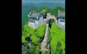 Niesamowita góra w Chinach