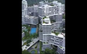 Kompleks Interlace, Singapur