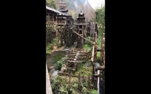 Starożytny chiński młyn