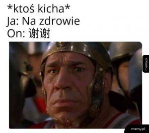 Kichanie