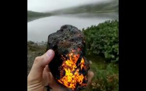 Świecący kamień