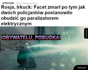 Awada Kedawra po rosyjsku