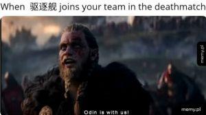 Już wygraliśmy
