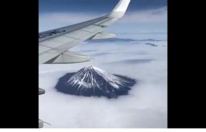 Widok na górę Fuji