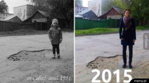 Historia jednej dziury